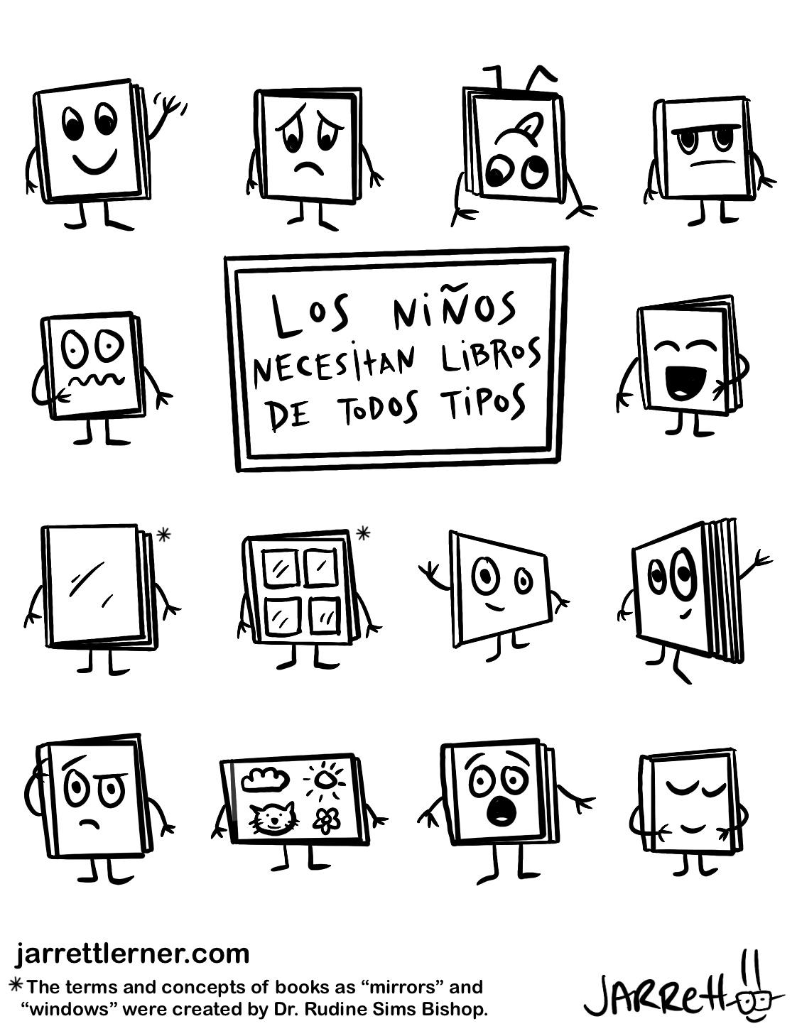 Kids Need Books of All Kinds_Spanish.jpg